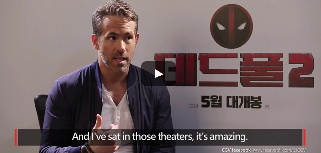 Ryan Reynolds video
