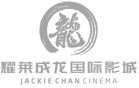 Jackie Chan Cinema