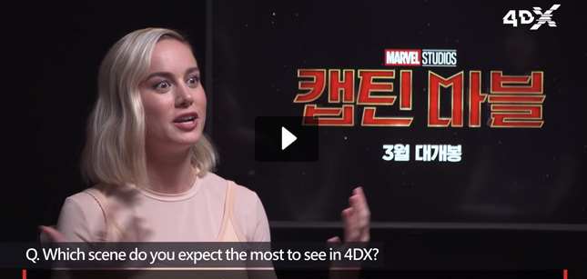 Brie Larson video